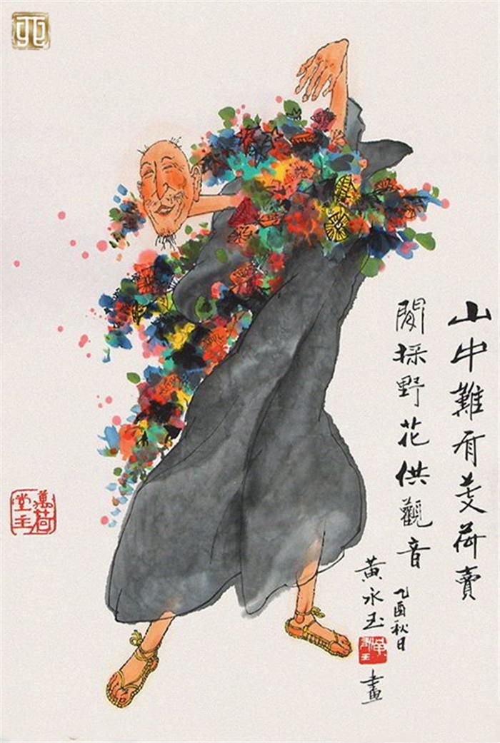 黄永玉作品_黄永玉作品欣赏 - 名家欣赏 - 中国艺硕.com_艺术人才的专栏名片