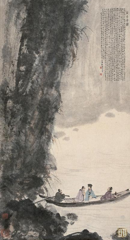 傅抱石山水画代表作_傅抱石山水欣赏 - 名家欣赏 - 中国艺硕.com_艺术人才的专栏名片