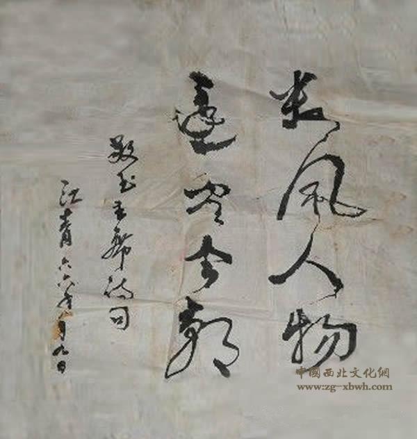 学生书法作品图片_江青的书法和摄影作品 - 名家欣赏 - 中国艺硕.com_艺术人才的专栏 ...