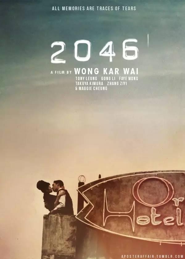 王家卫的电影海报