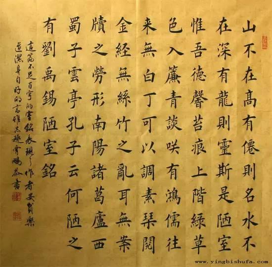 中国古代七大美女书法家图片