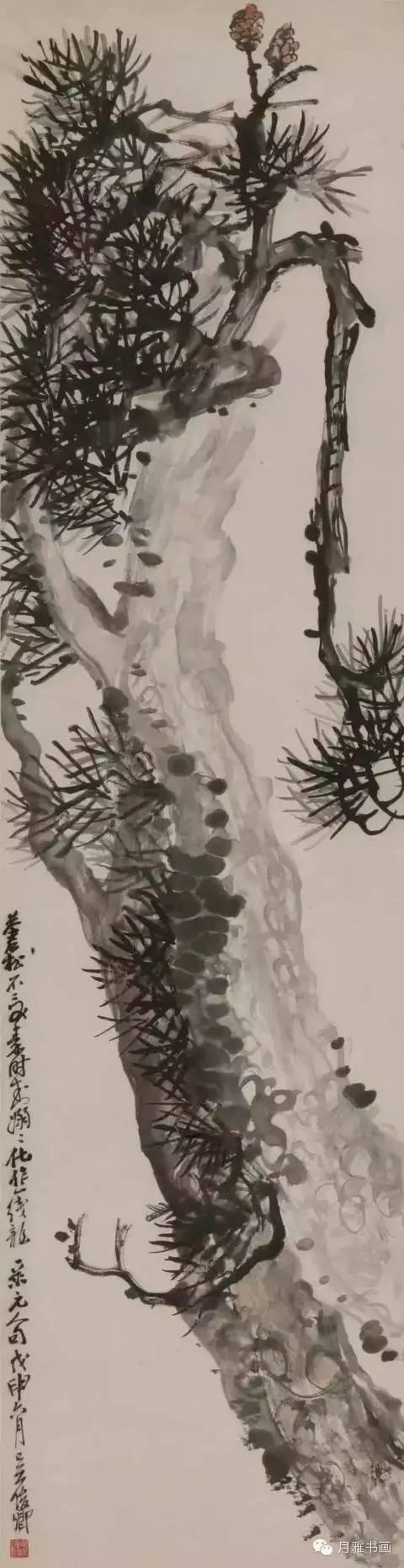 吴昌硕 | 解衣盘礴吾画松